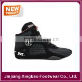 Mens Gym Shoes Weight Lifting High Top Boots Bodybuilding MMA Boxing Olympic Training MMA Wrestling Boxing Kickboxing Gym Boots                                                                         Quality Choice