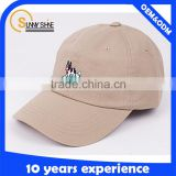 wholesale promotional baseball cap,embroidered custom baseball cap,6 panel baseball cap sports cap                                                                         Quality Choice