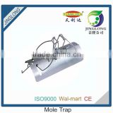 High Quality Metal Mole Trap Live Tunnel Mole Trap TLD1001