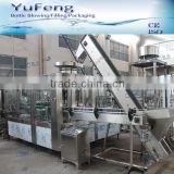10000BPH glass bottled Juice drink filling machine and production line                                                                         Quality Choice