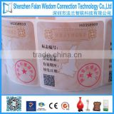 Various material barcode label sticker