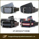 high-quality double fold cotton bias tape,elastic trouser belt