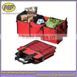 Oxford Fabric Lightweight Multipurpose Folding Car Trunk Organizer                                                                         Quality Choice