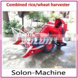 2014 mini combined rice and wheat harvester machine / paddy and wheat harvest machine / rice and wheat harvesting machine
