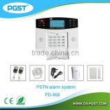 Guard tour control system PD-908, CE&ROHS