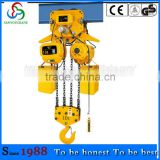 5T HHSY type electric chain hoist low headroom with electric trolley for construction,Sanyou Brand