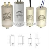 white plastic & aluminum shell LEFENG brand cbb60 cbb65 cbb61 cd60 series electric motor capacitors