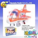 Kid promotion gift toys bo music plastic aircraft with light & sound