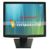 High quality industrial 17inch desktop touch screen monitor