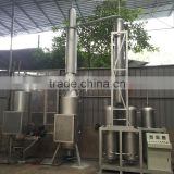 Used motor oil to diesel or base oil , waste motor oil recycling machine , waste oil distillation equipment