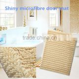 Shiny chenille bath mat,super soft microfibre door mat