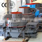 Bauxite Ore Crusher
