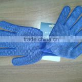 PVC grip polyester safety gloves/working gloves/safety gloves/work gloves/knitted gloves