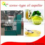 hot sales oil extractor sacha inchi seeds oil oil maker cold spiral press