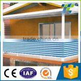 China factory offer HDPE high quality beach windscreen,sun shade sail/beach wind screens