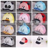 kids cap baby boy outdoor summer hat sun shading peaked cap Baseball Cap Hat