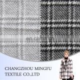 Plaid check jacquard knit boiled Wool Fabric, Woolen Cloth Fabric, Wool Cloth Fabric
