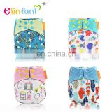 Elinfant infant cloth diaper reusable bamboo charcoal baby nappy washable &patched diaper
