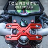 Spirit Beast motorcycle  modified push holder multifunction handlebar very cool L5