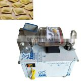 newest type samosa folding maker/empanada curry puff making machine/russia dumpling machine
