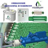Chiller Condenser tubes cleaning with online brushing system
