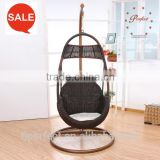elegant modern outdoor or indoor swing chair Rattan table and chair outdoor garden table PRT14844