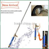 (7977) Jet Wash Lance/gun Pressure Washer Good Quality