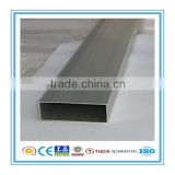 6063 Aluminum alloy square tube