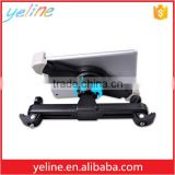 "2016 short flexible plastic car seat mounting bracket for 9""-11"" tablet pc"