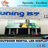 Beautiful video show shen zhen RGX p8 SMD waterproof full color display screen,xxx video sexy display screen