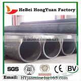 2016 Low Temperature Seamless Carbon Steel Pipes ASTM/ASME Stainless Steel Seamless Pipe