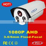 2016 alibaba best seller ahd 2mp oem cctv security camera waterproof auto day night vision