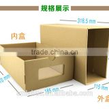 shenzhen dahua Cardboard Drawer Storage Box,Multipurpose Paper Box,Cardboard Shoe Box Drawers