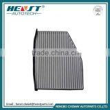 Cabin Air Filter 1K0 819 644 A/B for SKODA OCTAVIA/SUPERB/LAURA/YETI/VW GOLF VI/JETTA IV/PASSAT/SEAT ALTEA XL/LEON/TOLEDO III