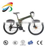 26inch carbon steel suspension speeds folding mountain bikes 3 colors