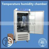 HPX-300 Constant Temperature germination Chamber salt spray test chamber plant growth chamber