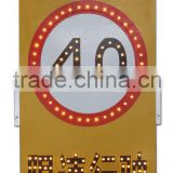 Can be Customized LED Speed Limit Sign