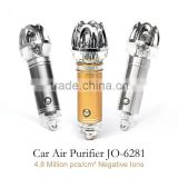 China Guangzhou Auto Accessories Market (Crystal Car Air Purifier JO-6281)                                                                         Quality Choice