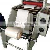 precision continuous paper cutting machine                                                                         Quality Choice