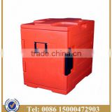 86L hot size catering plastic food box, food box for GN pans in catering, restaurant