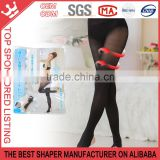 S-SHAPER Wholesale Compression Stockings Open Toe Thigh High Varicose Veins Socks K126
