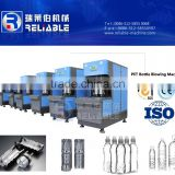Semi Automatic Combination Plastic Bottle Making Machine /blow Molding Machine From China