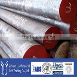 high quality 1.6563 alloy steel from alibaba