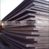 Hot rolled mediium steel plate for Building Structures