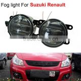 Auto Fog Lamp 12V LED Front Bumper Fog Light For Suzuki SX4 Sedan Swift Renault Koleos Megane Laguna LED Angel Eyes