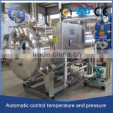China stainless steel PLC control heating uniform autoclave for mushroom spawn cultivation