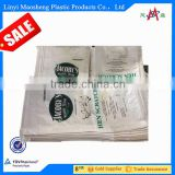 Bopp Laminated PP Woven Bags For Millet,Rice,Food,Fertilizer,Cement,Seed / China PP Woven Bag 50kg                                                                         Quality Choice