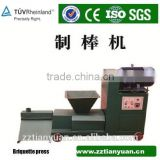 wood briquette charcoal making machine plant for grill barbecue