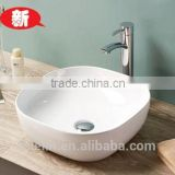 2015 Foshan latest Italy style super slim thin edge art cerami basin lavatory bowl sink bathroom vanity counter top wash basin