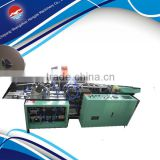horizontal type Auto ice-cream stick bundling Machine